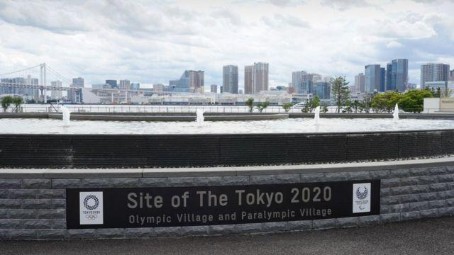 Вид на Олимпийскую деревню, Токио