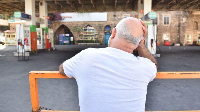 رجل يقف منتظرا أمام محطة بنزين مغلقة في بيروت، لبنان