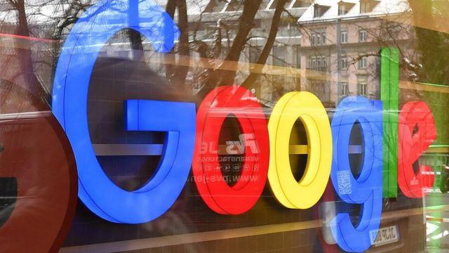 مقر لشركة غوغل