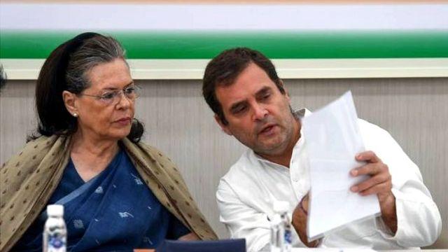 सोनिया गांधी के साथ राहुल गांधी