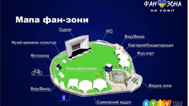 visitkyiv.travel