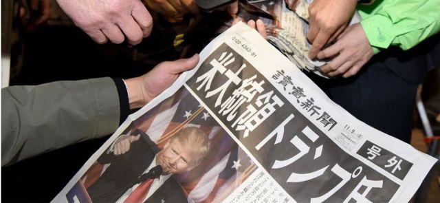 Japanese kuhusu ushindi wa Trump.