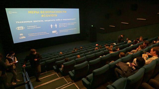 Весной кинотеатры в России были закрыты полностью