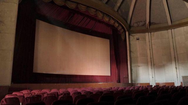 سالون سینمای آریوب در کابل