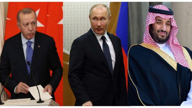 بوتين وأردوغان وبن سلمان