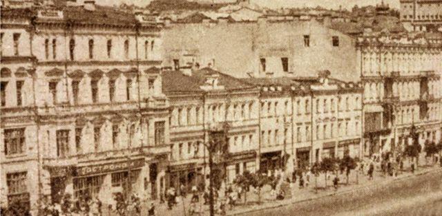 """Киевский """"Торгсин"""" размещался на Крещатике в трехэтажном доме (на фото - в центре) направо от гастронома"""
