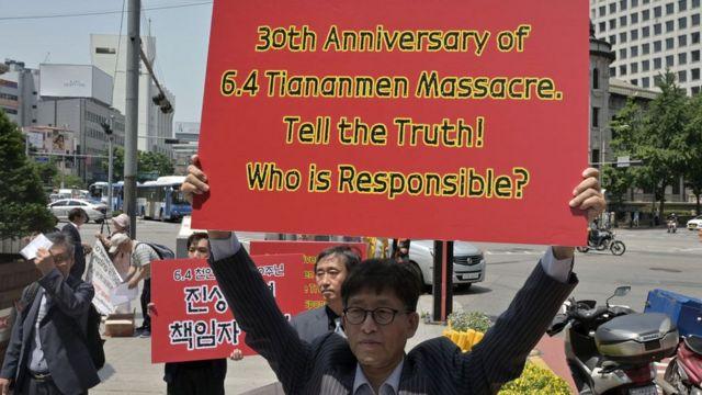 Протест в Южной Корее