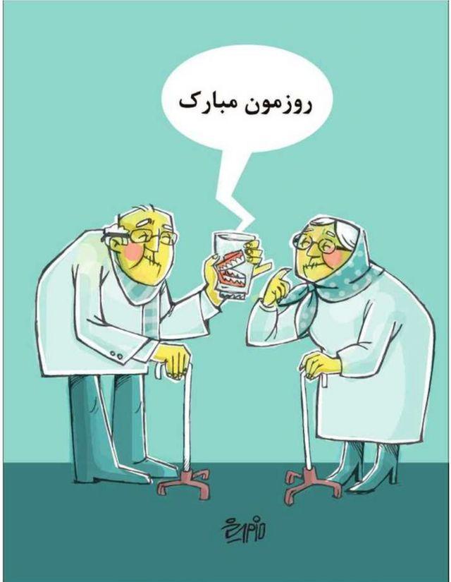 روز جهانی سالخوردگان کارتون فیروزه مظفری،فرهیختگان