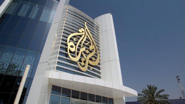 สัญลักษณ์สถานีโทรทัศน์อัลจาซีรา