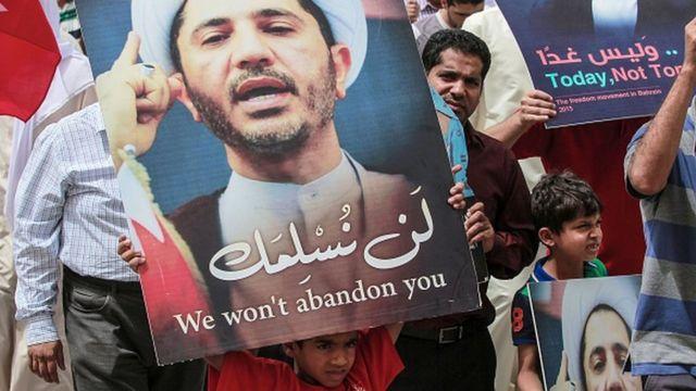 مظاهرة تأييد لسلمان