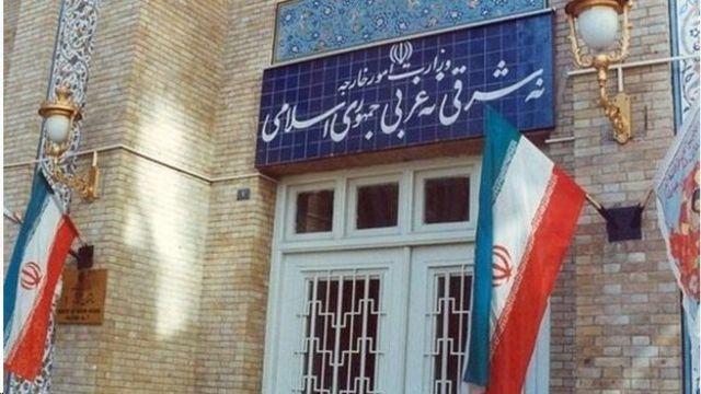 وزارت خارجه ایران، سردر