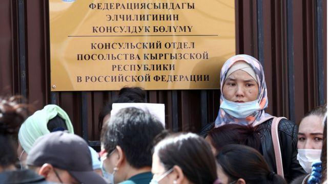 Очередь из мигрантов у киргизского консульства в Москве
