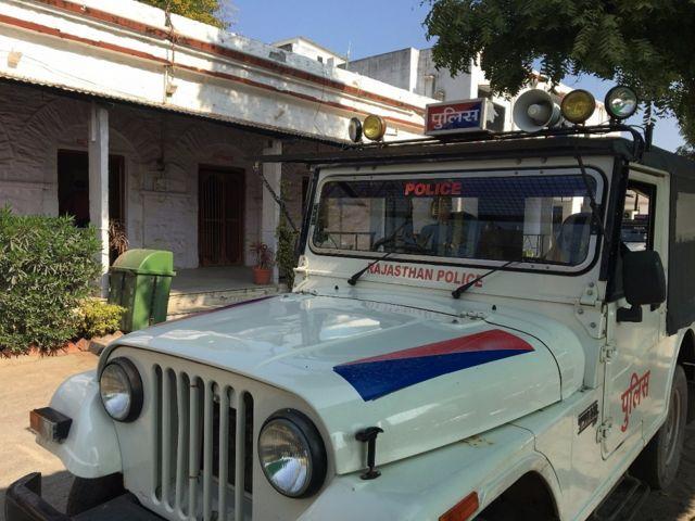 राजस्थान पुलस