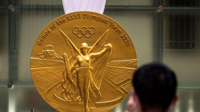 Medalha de Tóquio