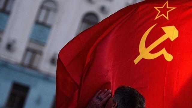 कम्युनिस्ट फ्लैग