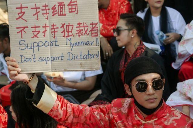 一名缅甸艺人身穿唐装进行抗议。