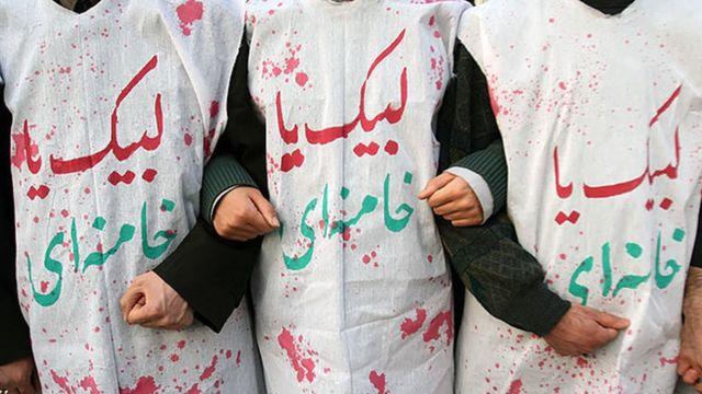 شرکت کنندگان در راهپیمایی ۹ دی ۱۳۸۸