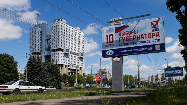 предвыборная агитация в Калининградской области