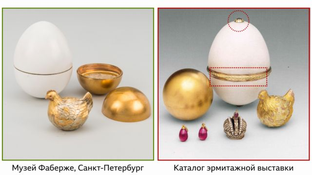 Два пасхальных яйца