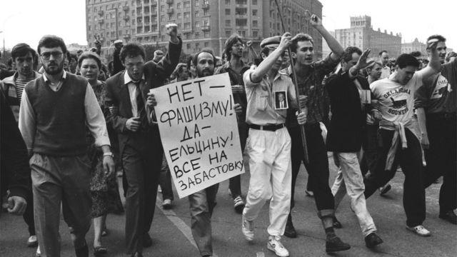 Демонстрация в Москве 19 августа 1991 года