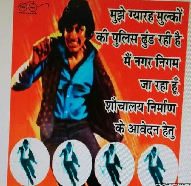 स्वच्छता अभियान के लिए पोस्टरों का सहारा