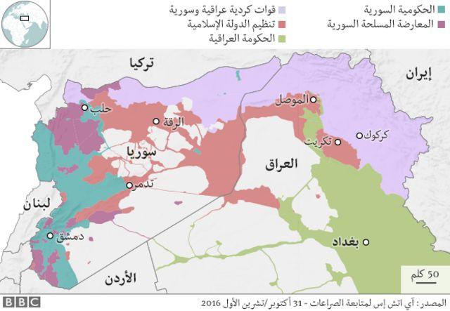 خريطة العراق وسوريا