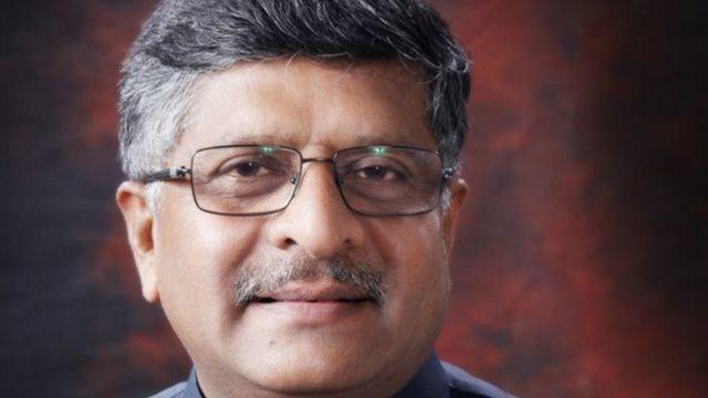 भाजपा नेता और केंद्रीय मंत्री रविशंकर प्रसाद.