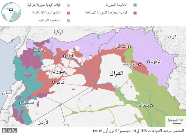 خريطة لسوريا والعراق