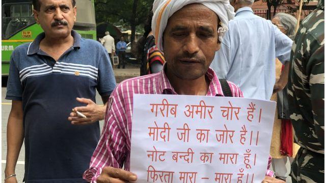 दिल्ली में बंद
