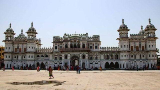 जनकपुरमा
