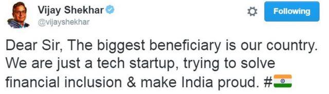 विजय शेखर का ट्वीट