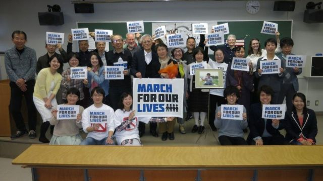 Masa and Mieko, centre, taking part in the March For Our Lives rally in Nagoya in March 2018