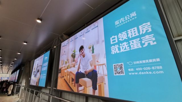An advertisement promoting Danke Apartment is seen on March 24, 2019 in Wuhan, Hubei Province of China.