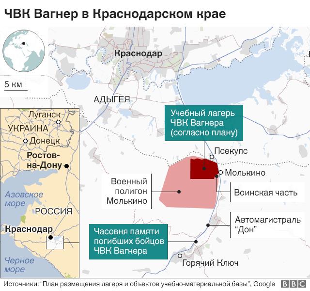 Карта часовни ЧВК