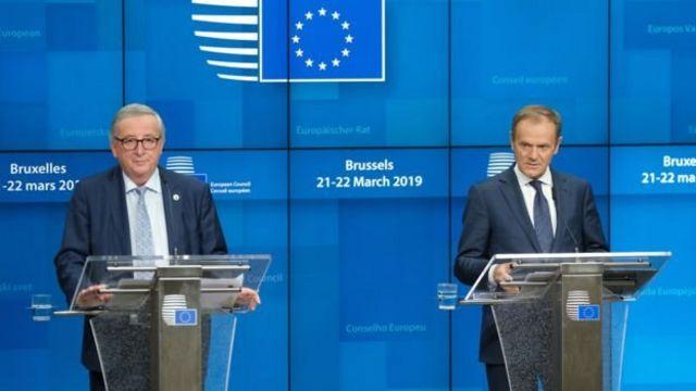 Жан-Клод Юнкер і Дональд Туск провели спільну прес-конференцію після робочого обіду і переговорів