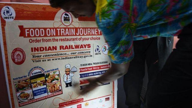 انڈیا ریلوے