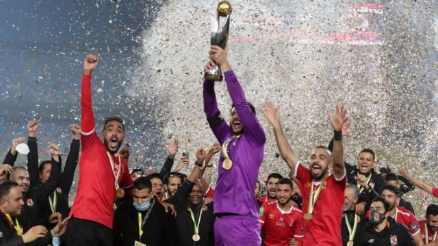 كأس البطولة