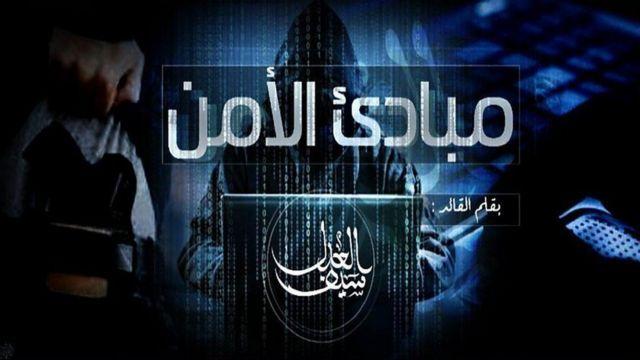 سیفالعدل نظریهپرداز امنیتی و استراتژیک مدافع جهادیها است