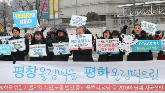 평창 올림픽 평화 올림픽 촉구 시위
