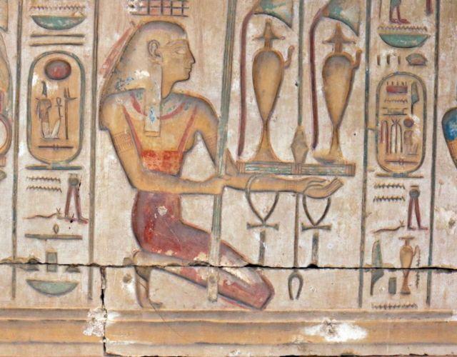 نقش يمثل الإله حعبي