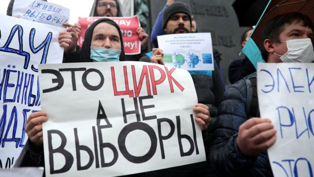 Протест против результатов выборов