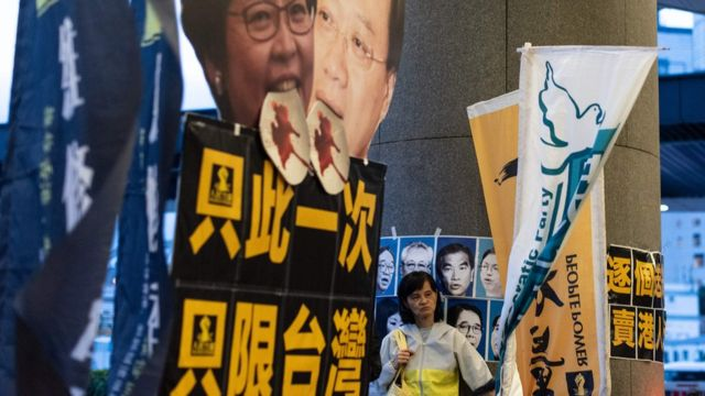 反對修例的團體也有舉行集會。