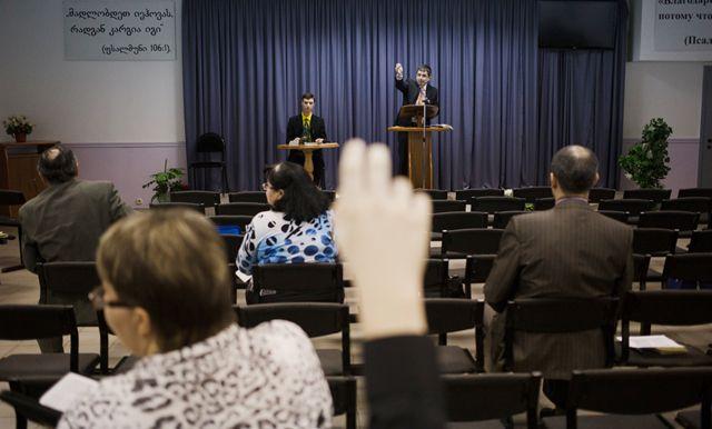 Свидетели Иеговы в Таганроге. Ноябрь 2015
