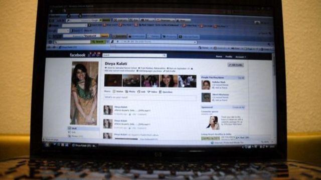 फेसबुकवरची माहिती