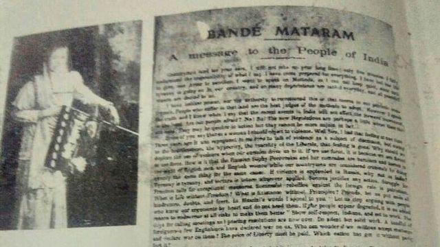 भारत का झंडा पकड़े हुए मैडम भीकाजी कामा की 1907 की तस्वीर