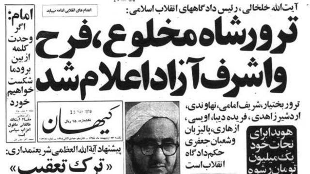 صادق خلخالی بعد از اعدام حبیبالله القانیان خواهان ترور شاه شد. این کار بر خشم سناتورها افزود