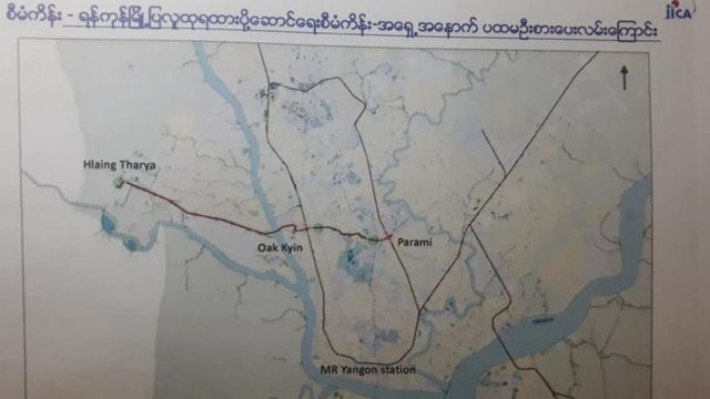 မိုးပျံရထားလမ်း စီမံကိန်းရဲ့ လမ်းပိုင်းတစ်ခု ဖြစ်တဲ့ လှိုင်သာယာကနေ ပါရမီ အထိ မိုးပျံမြို့ပတ် ရထားလမ်းပိုင်း ဆောက်လုပ်မှုကို စတင်တော့မယ်