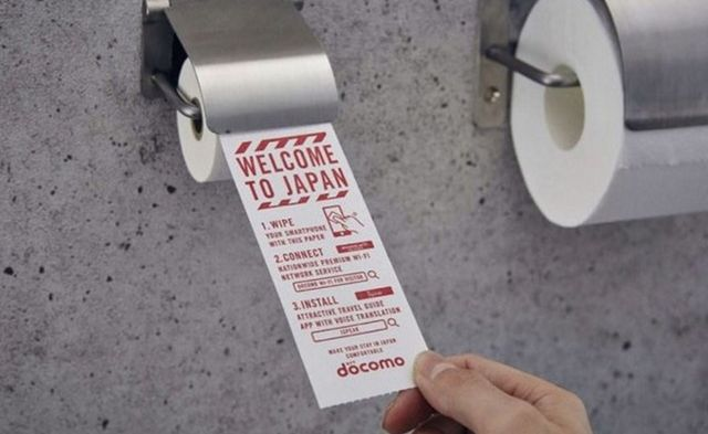 'Smartphone toilet paper' at Tokyo airport