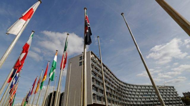 مقر اليونسكو في باريس