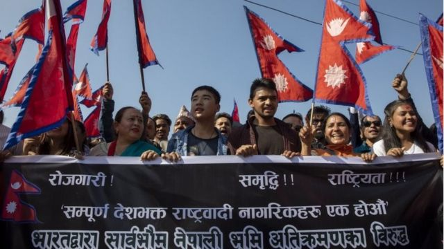 नेपाल के काठमांडू में आयोजित भारत विरोधी प्रदर्शन